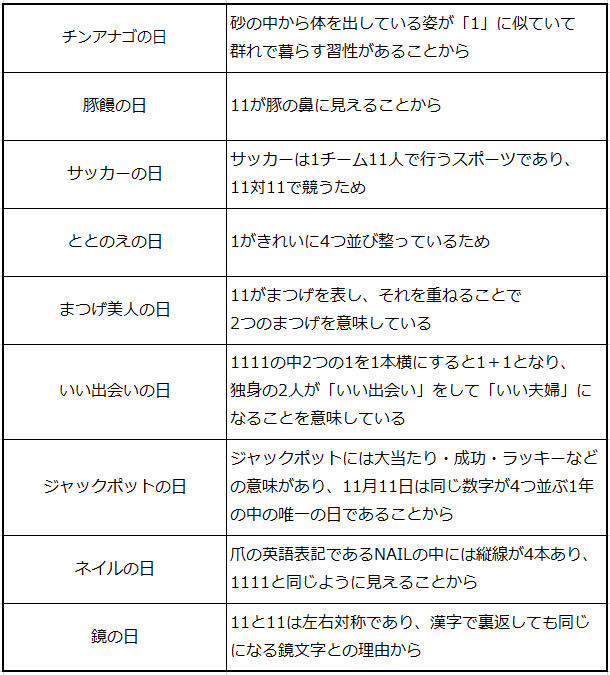 181031-10_03.png