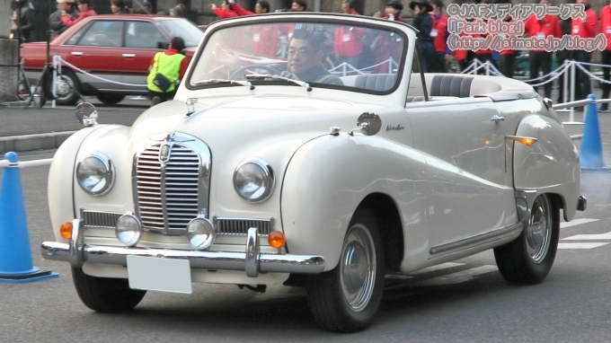 Austin A40 サマーセット クーペ|austin a40 somerset coupe