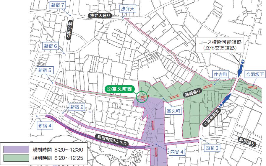 マラソングランドチャンピオンシップのルート詳細・新宿富久町・住吉町地区