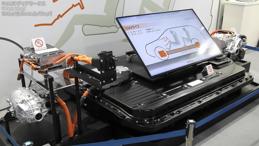 ホンダ次世代EV用パワートレイン