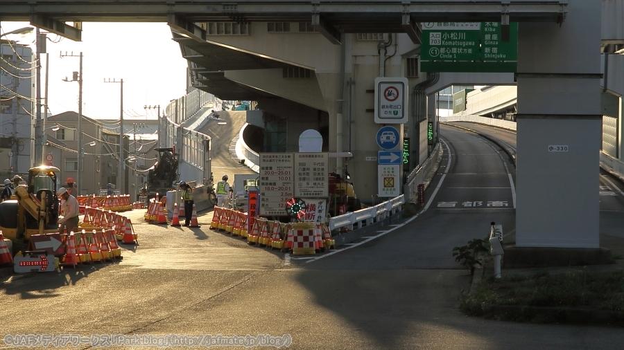 首都高小松川JCT・中環小松川入口 Syutoko Komatsugawa Junction Chuukan Komatsugawa motorway approach