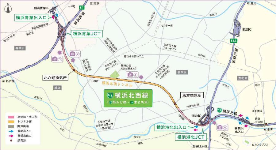 首都高神奈川7号横浜北西線|Syutoko Kanagawa 7 Yokohama Hokusei Line