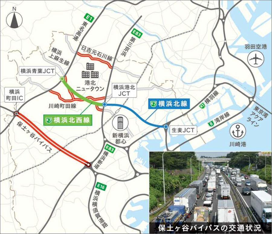 横浜の高速道路と東名高速~第三京浜間の幹線路