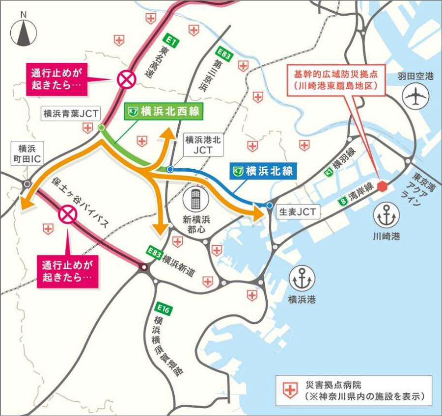 横浜の高速道路ネットワークの強化
