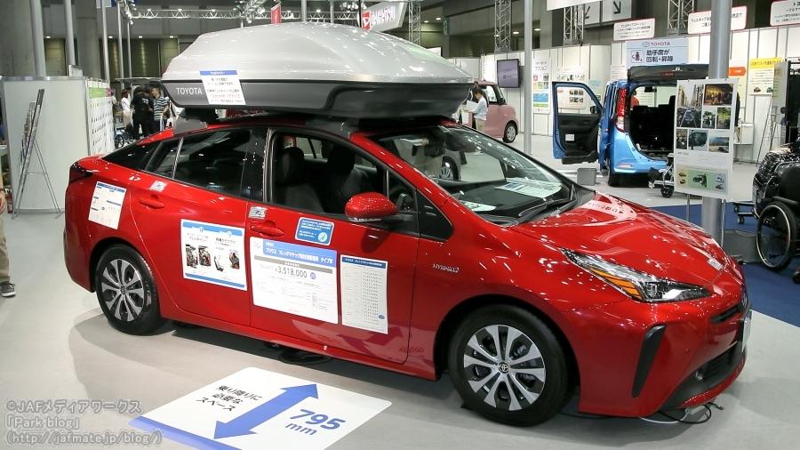 トヨタ ウェルキャブ フレンドマチック取付用専用車 プリウス