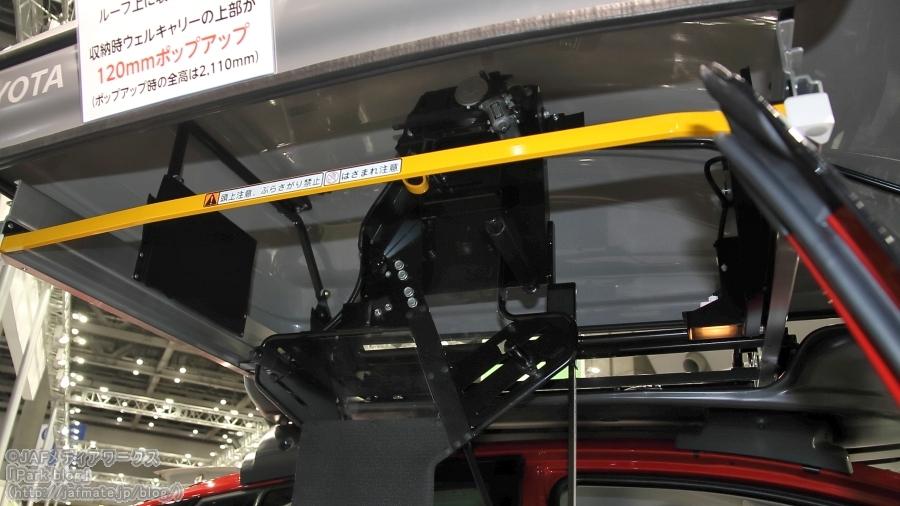 トヨタ ウェルキャブ フレンドマチック取付用専用車 プリウス ウェルキャリーの内部