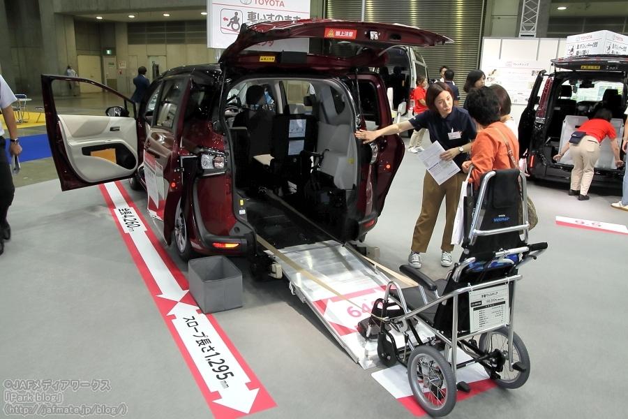 トヨタ シエンタ 車いす仕様車 タイプIII 助手席側セカンドシート付