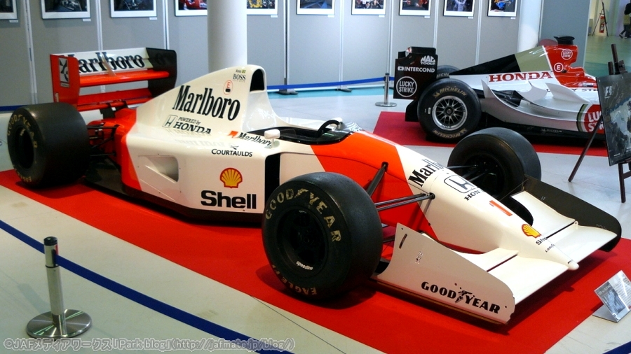 F1 マクラーレン・ホンダ MP4/7A 1号車(アイルトン・セナ) 1992年|F1 McLaren Honda MP4/7A No.1 Ayrton Senna 1992
