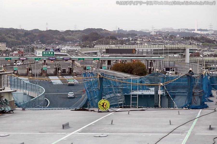首都高・神奈川7号横浜北西線・横浜青葉IC|Syutoko Kanagawa No.7 Yokohama Hokusei Line Yokohama-Aoba IC