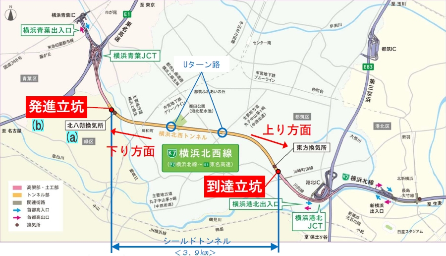 首都高・神奈川7号横浜北西線