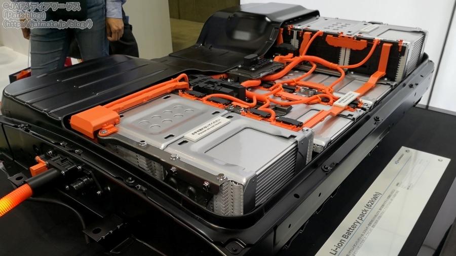 日産製リチウムイオンバッテリーパック(62kWh)|Nissan Li-ion Battery Pack (62kWh)