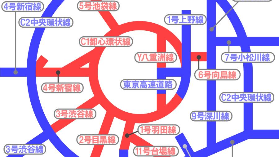 22・23日に実施される首都高通行止め区間