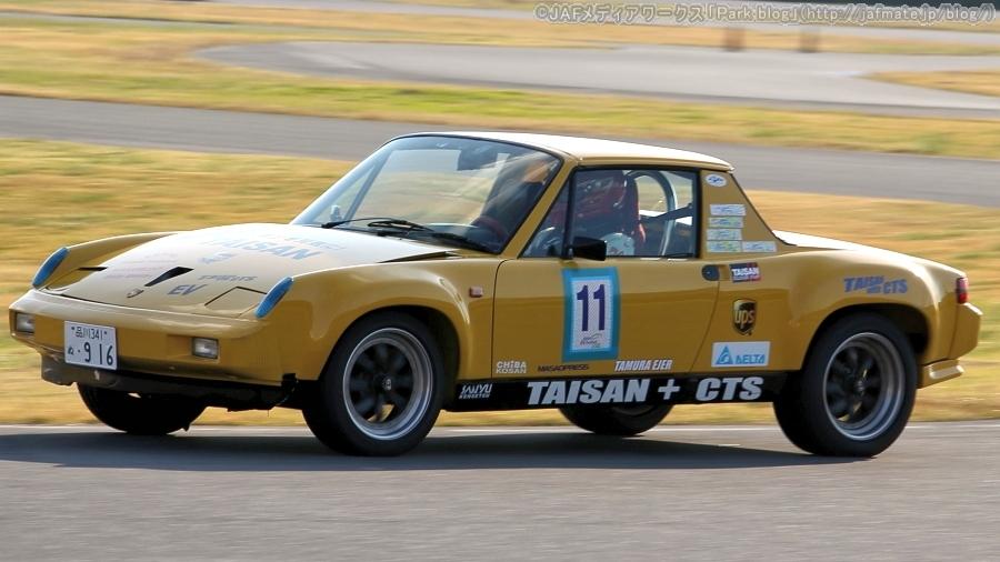 ジャパンEVフェスティバル2018 コンバートEV1時間ディスタンスチャレンジ リチウムイオン電池クラス優勝11号車タイサン PORSCE 916(Team TAISAN CTS)