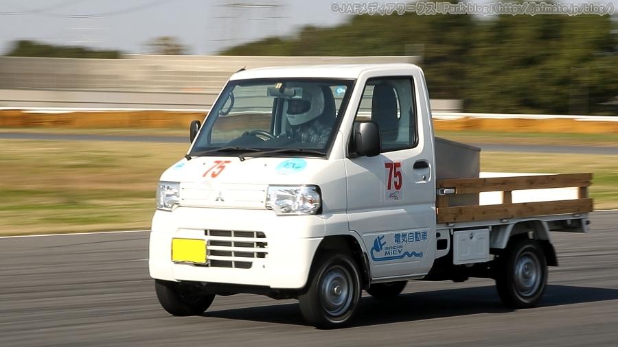 ジャパンEVフェスティバル2018 メーカー製EVオーナーズ・タイムアタック 三菱 ミニキャブ ミーブ トラック