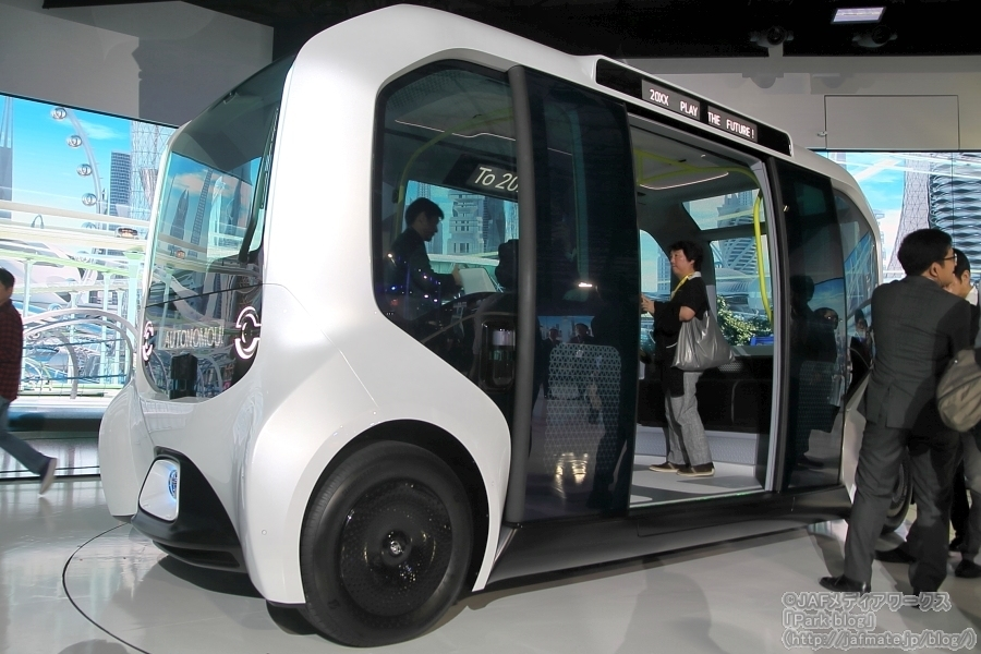 トヨタ e-Pallet 東京モーターショー2019出展車両