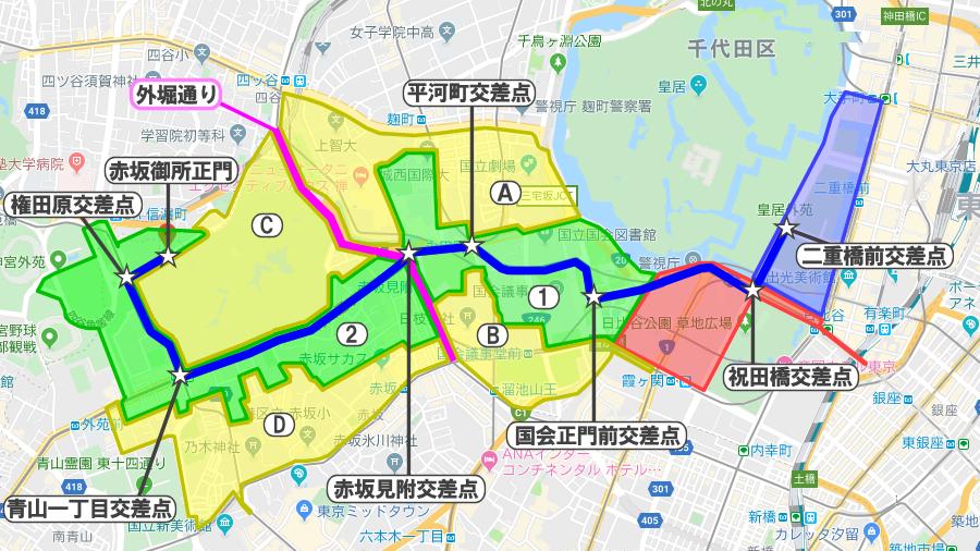 11月10日(日)に実施される「祝賀御列の儀」のコースと、それに伴って通行止めが行われる地域のマップ。