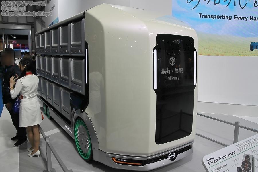 東京モーターショー2019で日野が出展した「FlatFormer」を活用したデリバリーサービス用モビリティのコンセプトモデル。