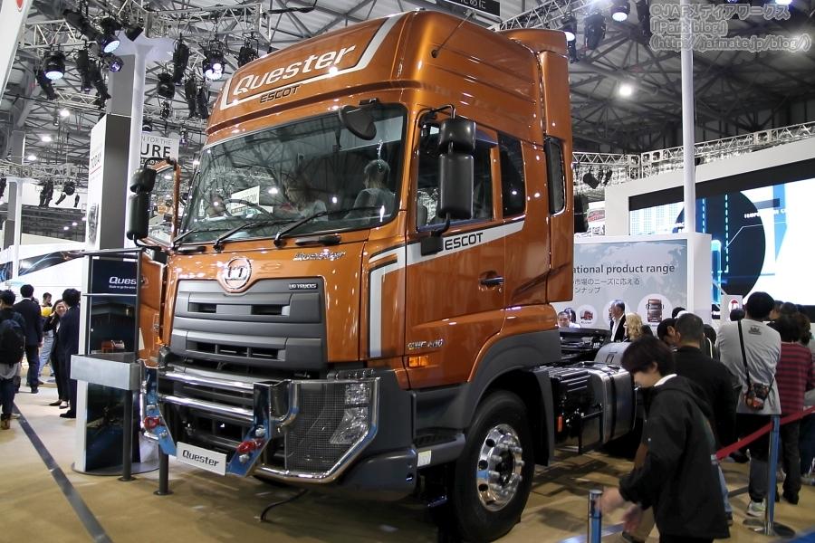 東京モーターショー2019でUDトラックスが出展した新興国向けの大型トラック「クエスター GWEトラクター」。
