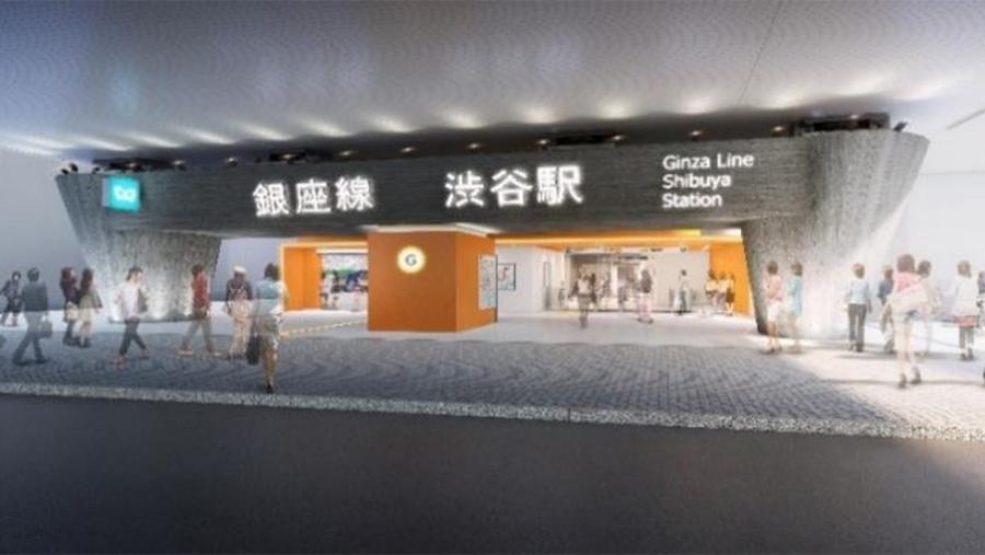 銀座線渋谷駅|新駅舎の明治通り側出入口イメージ|