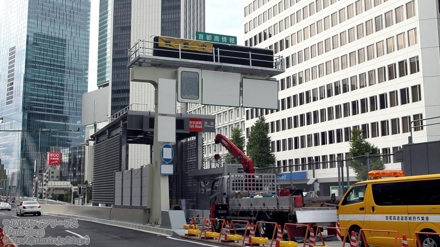 建設中の首都高・3号渋谷線(下り)渋谷入口。