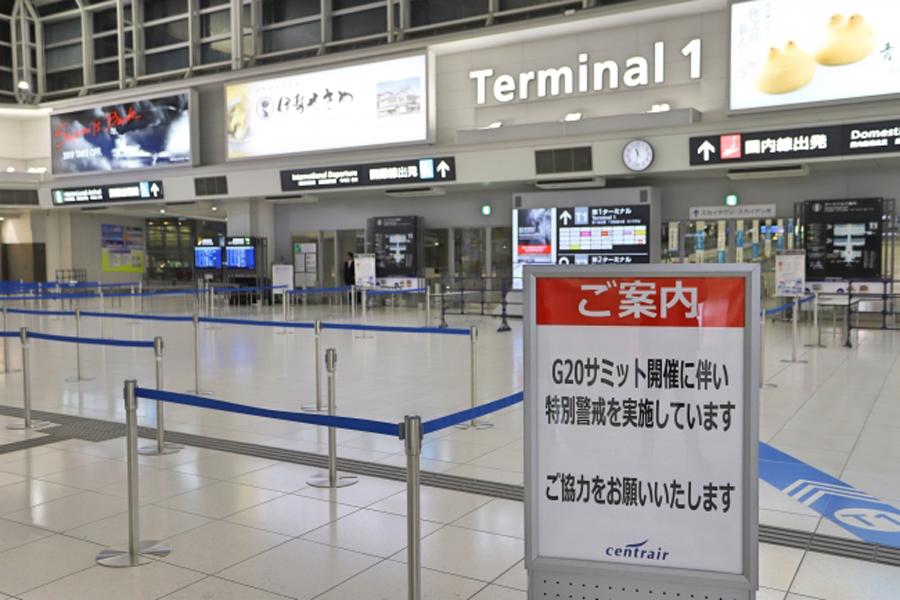 G20愛知・名古屋外務大臣会合|交通規制まとめ|中部国際空港セントレア