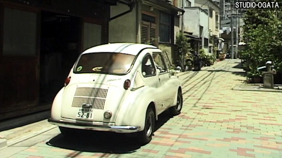 「昭和の時代の時間箱」パークブログ版「スバル360」編。