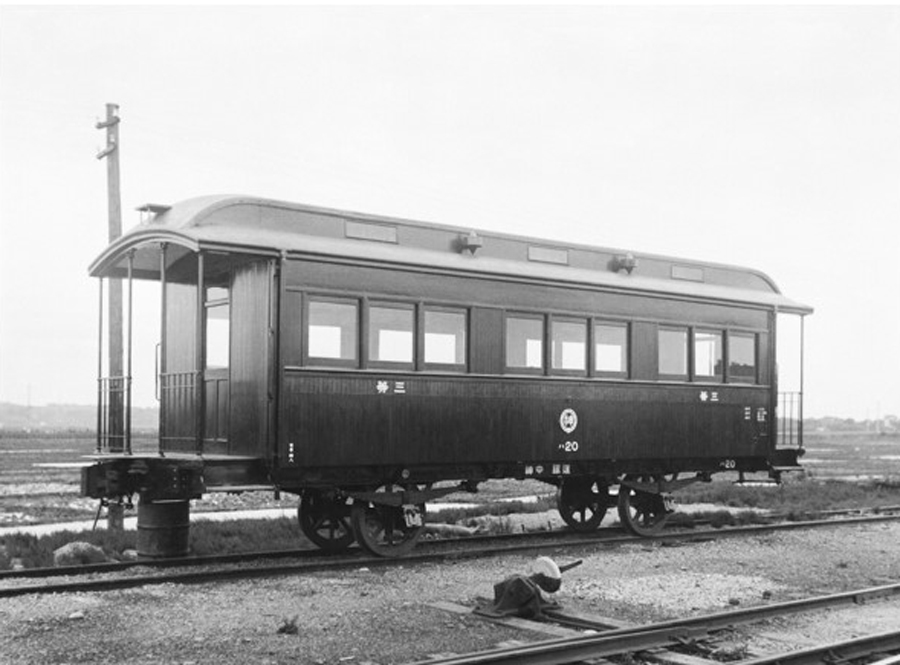 相鉄|JR|直通運転|記念ムービー|100 YEARS TRAIN|神中ハ20形客車|神中鉄道