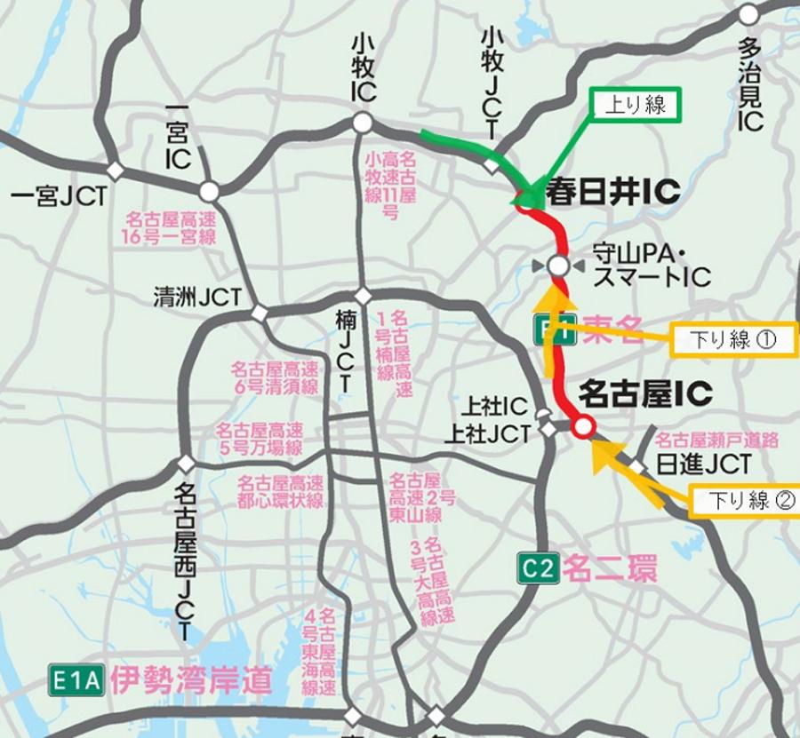 東名高速|名古屋IC~春日井IC|対面通行規制|工事区間前後の渋滞イメージ|