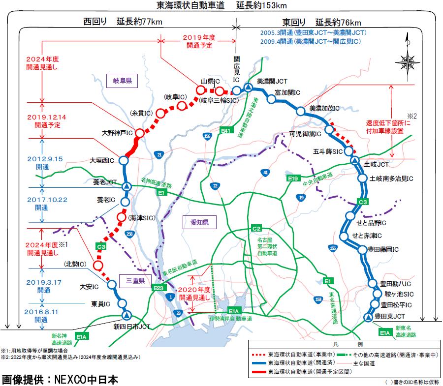 画像2。NEXCO中日本のC3東海環状自動車道の工事区間も含めた路線図。