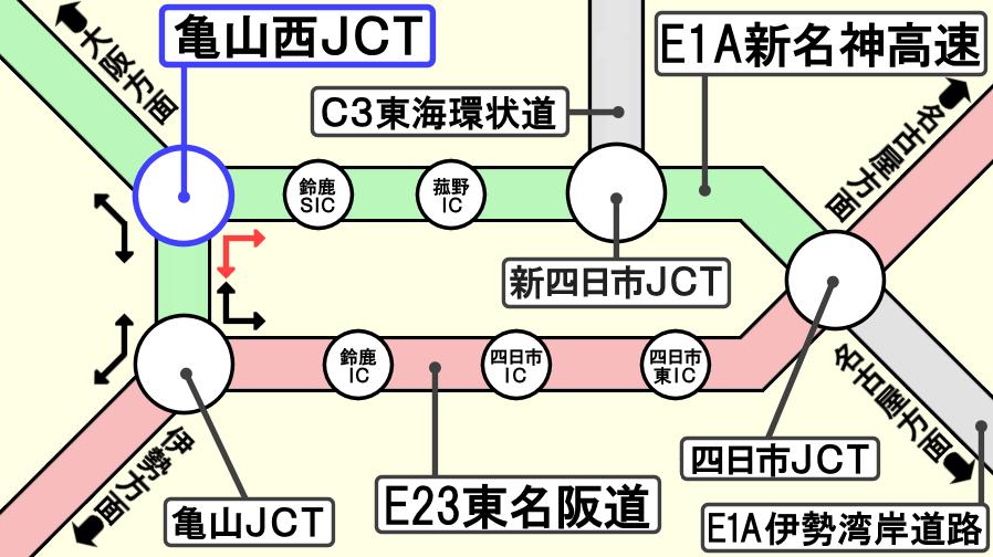 画像3。E1A新名神・亀山西JCTの周辺の路線図。