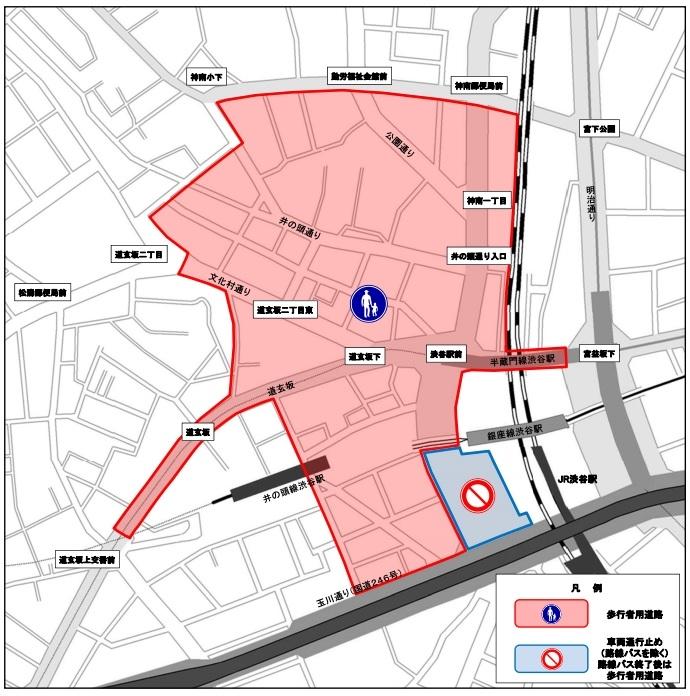 2019年渋谷カウントダウンに伴う交通規制区域。