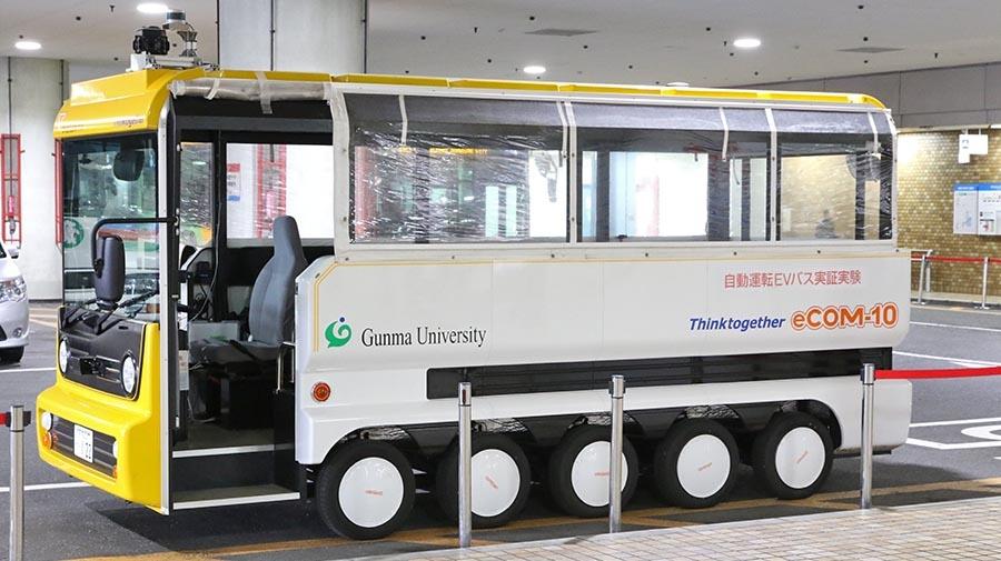 国立群馬大学の自動運転EVバス