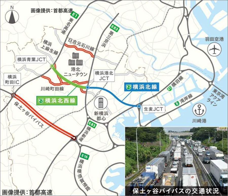 画像2。首都高・神奈川7号横浜北西線のルートと、横浜の高速道路ネットワーク。