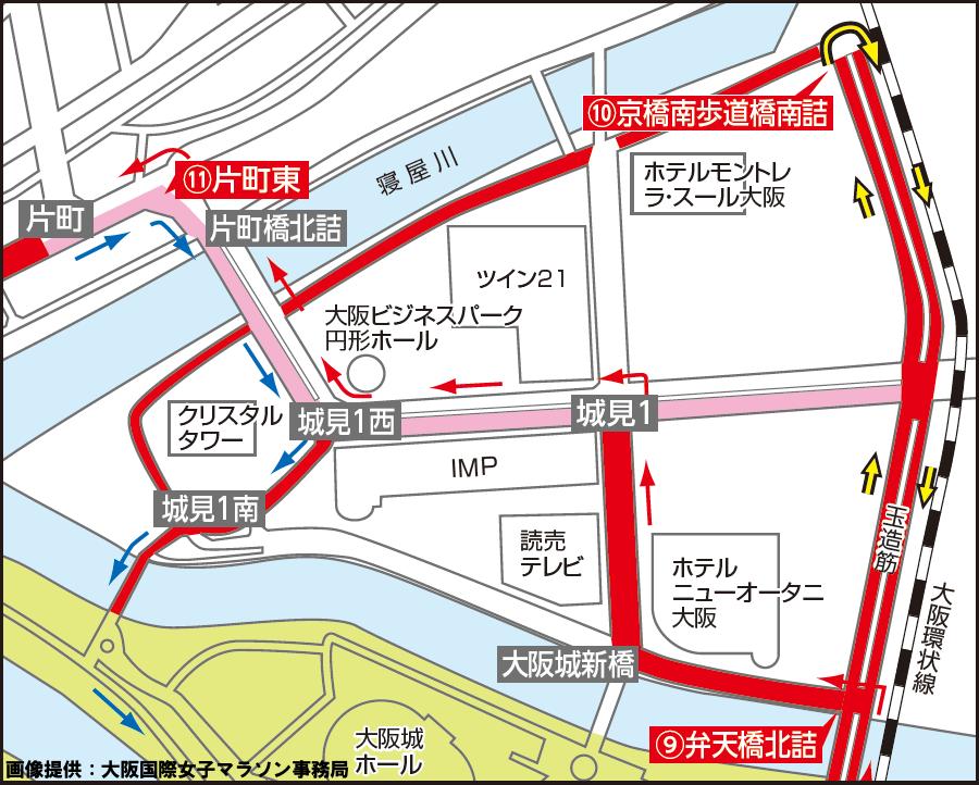 画像3。1月26日(日)に開催される第39回大阪国際女子マラソンのコースレイアウトの大阪ビジネスパーク周辺拡大図。