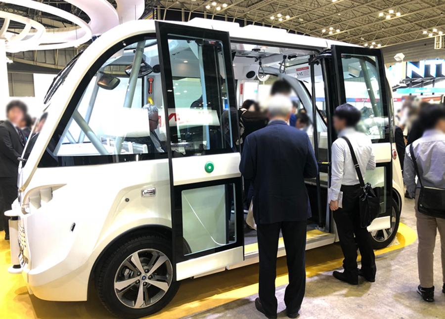 自動運転バス|自律走行|茨城県境町|実用化|NAVYA ARMA(乗降口側)