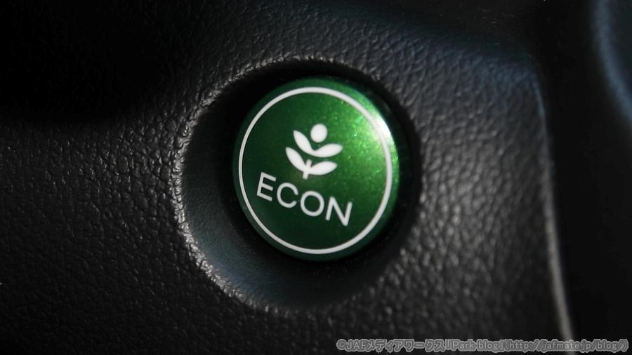エコドライブスイッチ。