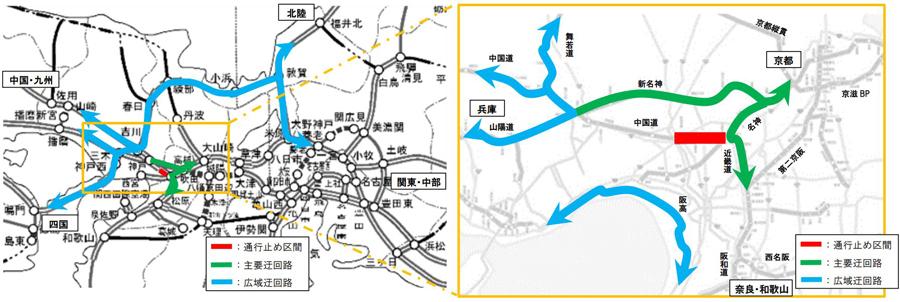 中国自動車道|吹田JCT~中国池田IC|通行止め|工事|迂回ルート