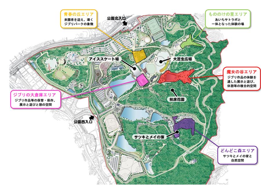 2022年秋に開業予定のジブリパーク整備概要。