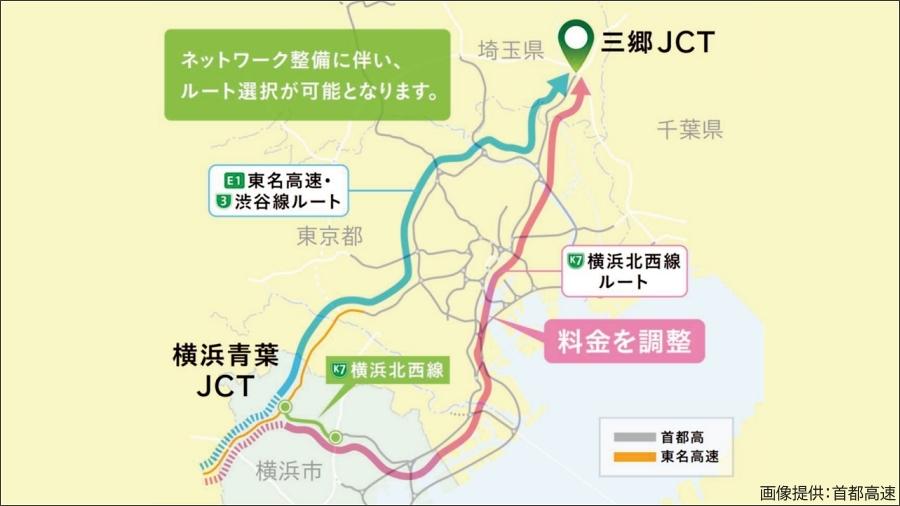 画像。首都高・神奈川7号横浜北西線の開通で、E1東名高速と首都高は2か所で接点ができ、コース選択ができるようになる。