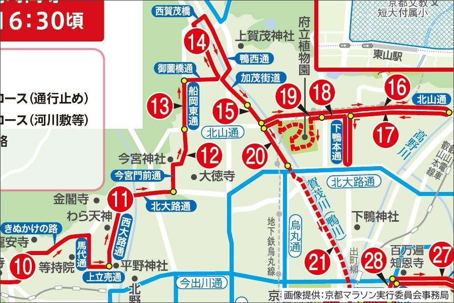 画像3。京都マラソン2020のコースマップ拡大図(第10~第21区間)。