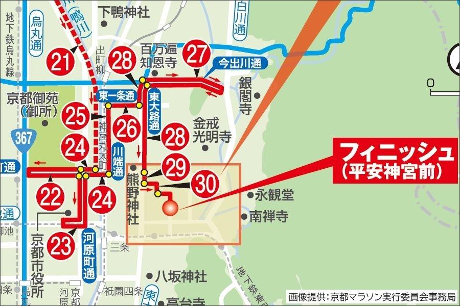 画像4。京都マラソン2020のコースマップ拡大図(第21~フィニッシュエリア)。