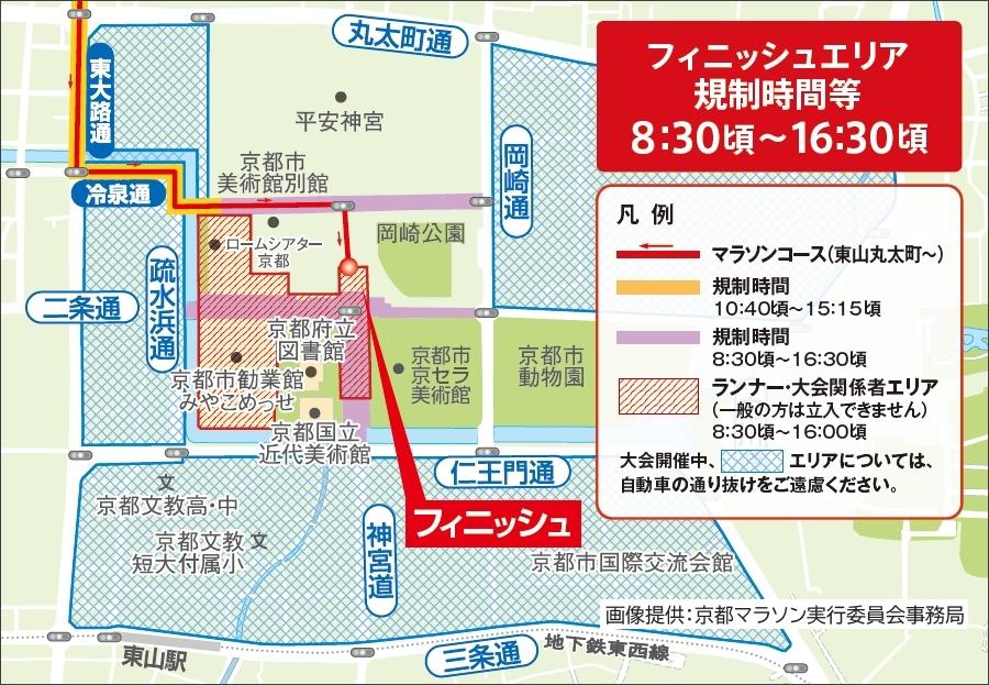 画像5。京都マラソン2020のコースマップ拡大図(フィニッシュエリアの平安神宮前)。