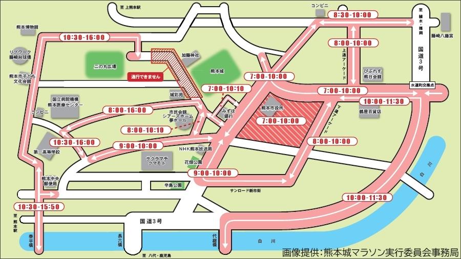 熊本城マラソン2020は2月16日(日)に開催。熊本市内で通行規制が行われるので注意が必要。