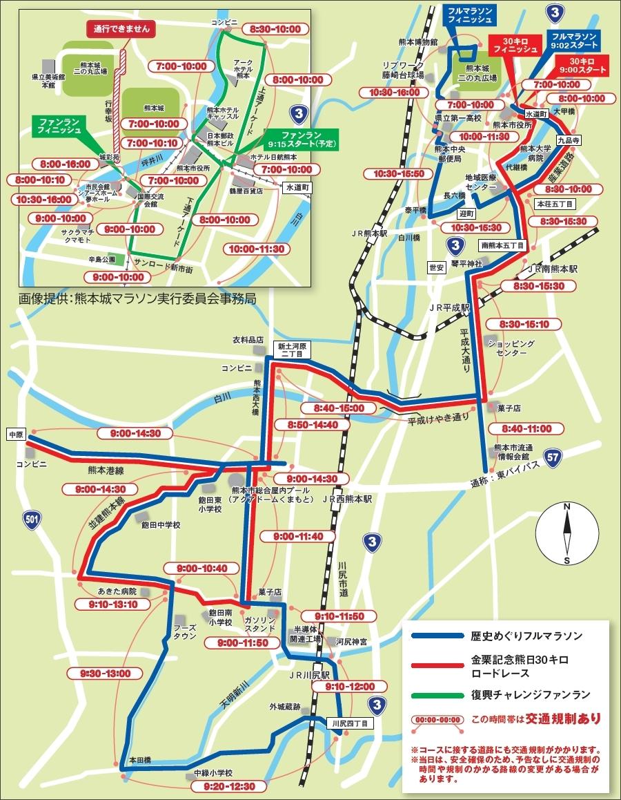 画像1。熊本城マラソン2020の3種目のコースレイアウト。
