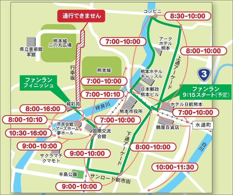 画像2。熊本城マラソン2020の復興チャレンジファンランのコースレイアウト。