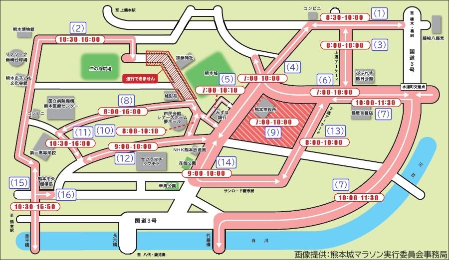 画像3。熊本城マラソン2020のスタート/フィニッシュエリアとなる熊本城周辺の通行規制マップ。