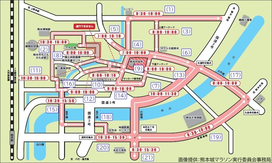 画像4。熊本城マラソン2020の通行規制マップ。スタート/フィニッシュの熊本城周辺広域図。