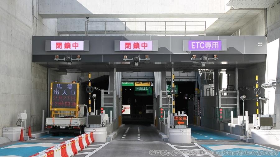 画像8。首都高・神奈川7号横浜北線の馬場出入口の入口料金所。ETC専用。
