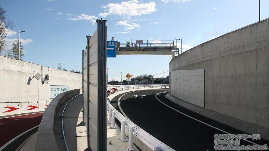 画像5。首都高・神奈川7号横浜北線の馬場出入口。左が料金所へ向かう法隆寺交差点側からの入口アクセス路で、右は下り線からの出口。