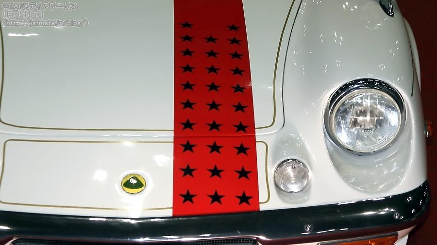 画像。ノスタルジック2デイズに出展された、ロータス「ヨーロッパ SP 風吹裕矢仕様」。ボンネットには、撃墜数(勝利数)を表した星が再現されている。